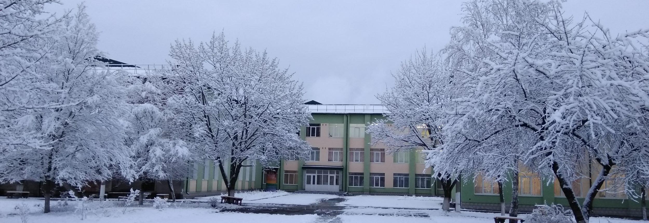 Вараська ЗОШ І-ІІІ ступенів №1 Вараської міської ради Рівненської області
